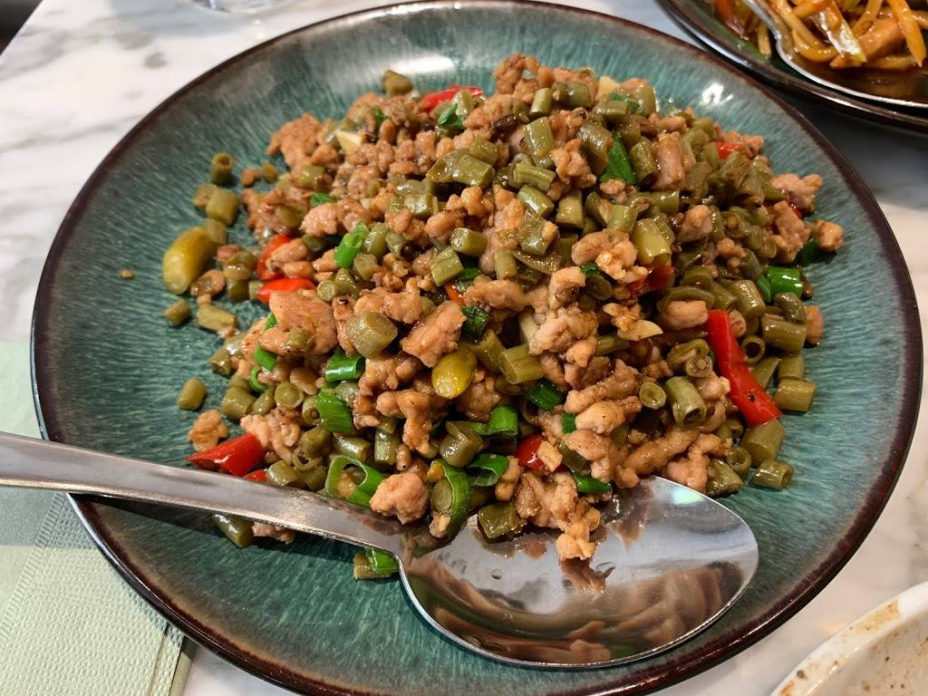 山海 Atlas Kitchen | restaurant | 258 W 109th St, New York, NY 10025, USA | 6469280522 OR +1 646-928-0522