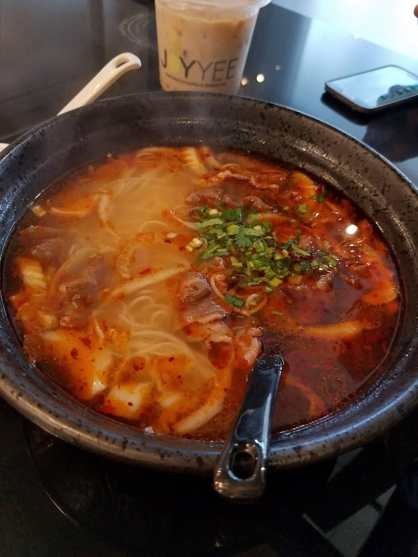 Tsim Sha Tsui Hot Pot Cafe | restaurant | 1627 Chicago Ave, Evanston, IL 60201, USA | 8475638549 OR +1 847-563-8549