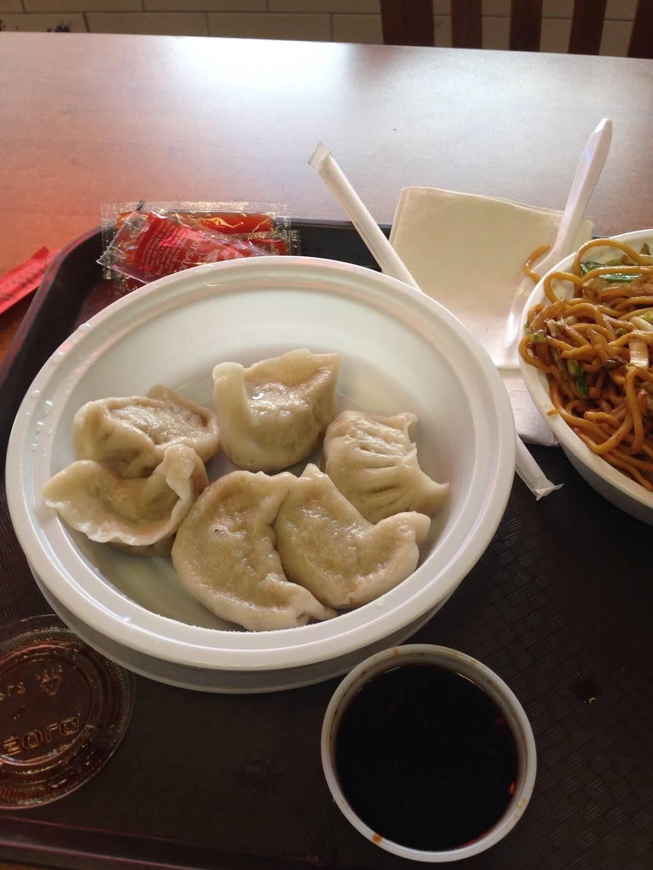 China House   restaurant   55-01 Metropolitan Ave, Flushing, NY 11385, USA   7188216655 OR +1 718-821-6655