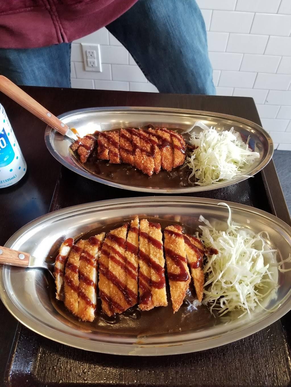 Go Go Curry Harlem | restaurant | 567 W 125th St, New York, NY 10027, USA | 6468337143 OR +1 646-833-7143