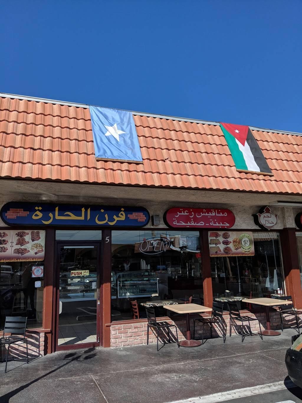 Forn Al Hara   bakery   512 S Brookhurst St #5, Anaheim, CA 92804, USA   7147583777 OR +1 714-758-3777