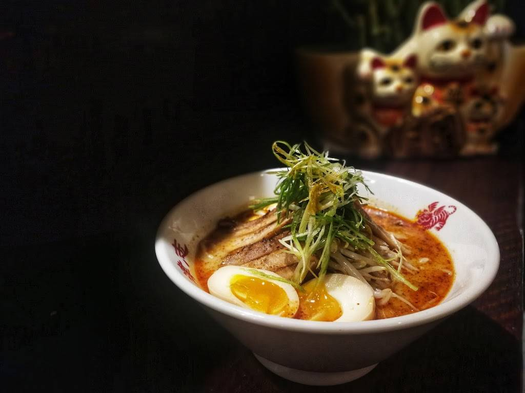 Shinshi Ramen | restaurant | 235 E 53rd St, New York, NY 10022, USA | 6466697812 OR +1 646-669-7812