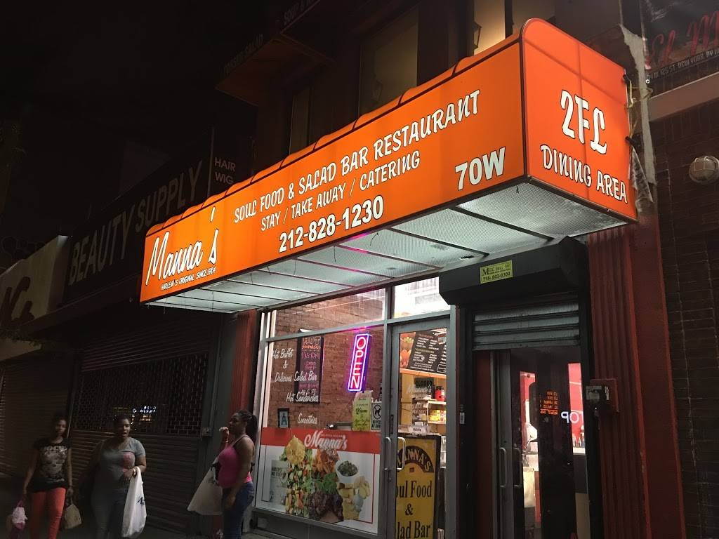 Mannas | restaurant | 70 W 125th St, New York, NY 10027, USA | 2128281230 OR +1 212-828-1230