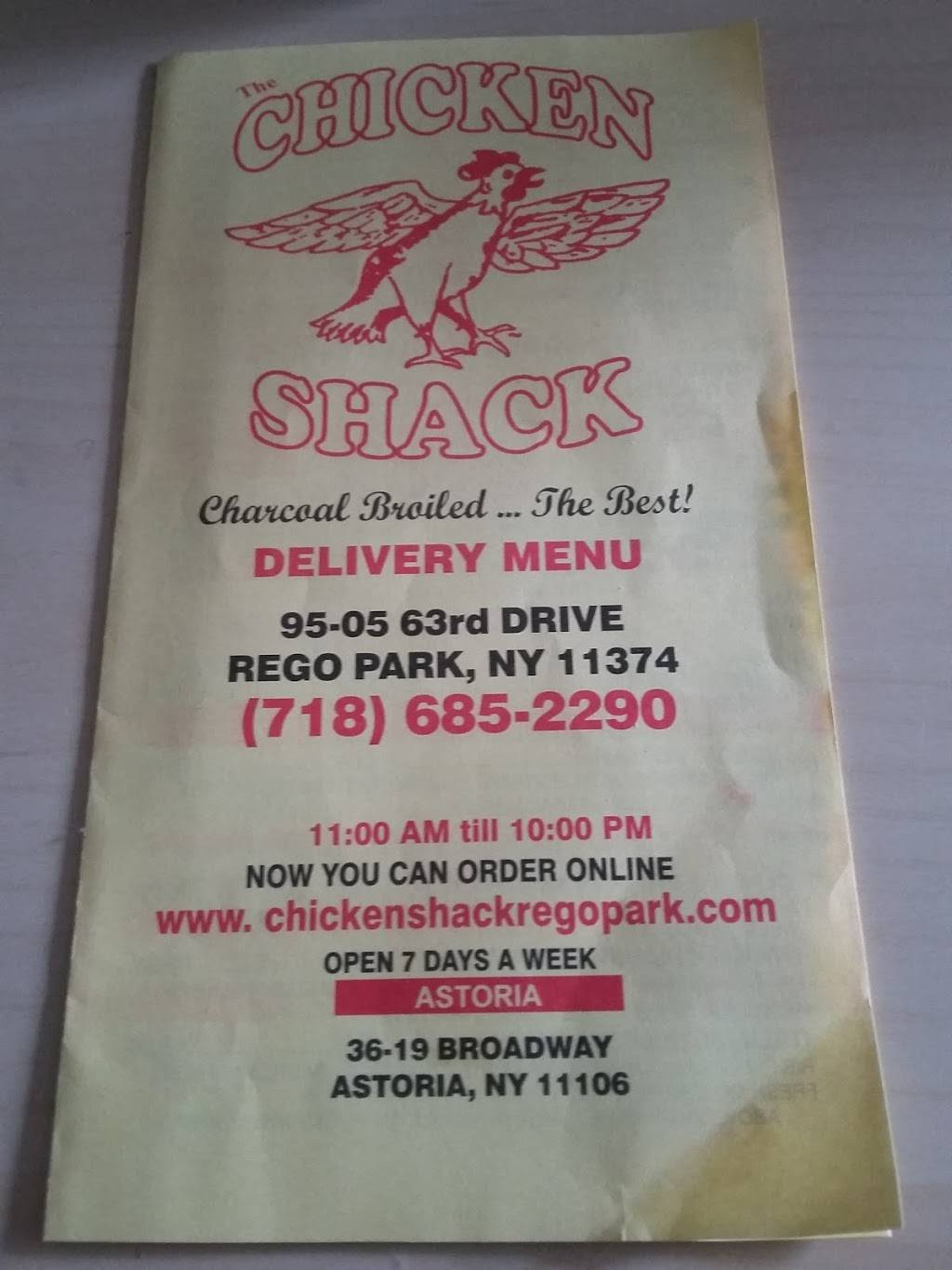 Chicken Shack Rego Park | restaurant | 95-05 63rd Dr, Rego Park, NY 11374, USA | 7186852290 OR +1 718-685-2290