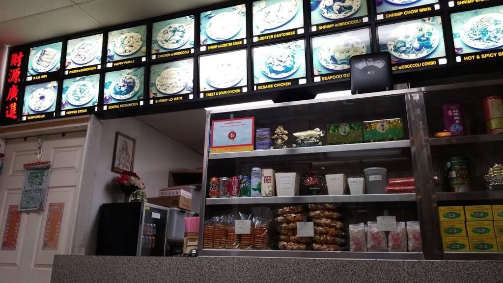 Hong Kong Restaurant   restaurant   1543 W Campbell St, Arlington Heights, IL 60005, USA   8477971866 OR +1 847-797-1866