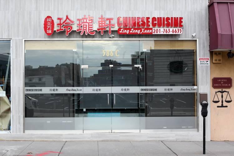 Ling Long Xuan   restaurant   586 Newark Ave, Jersey City, NJ 07306, USA   2017636635 OR +1 201-763-6635
