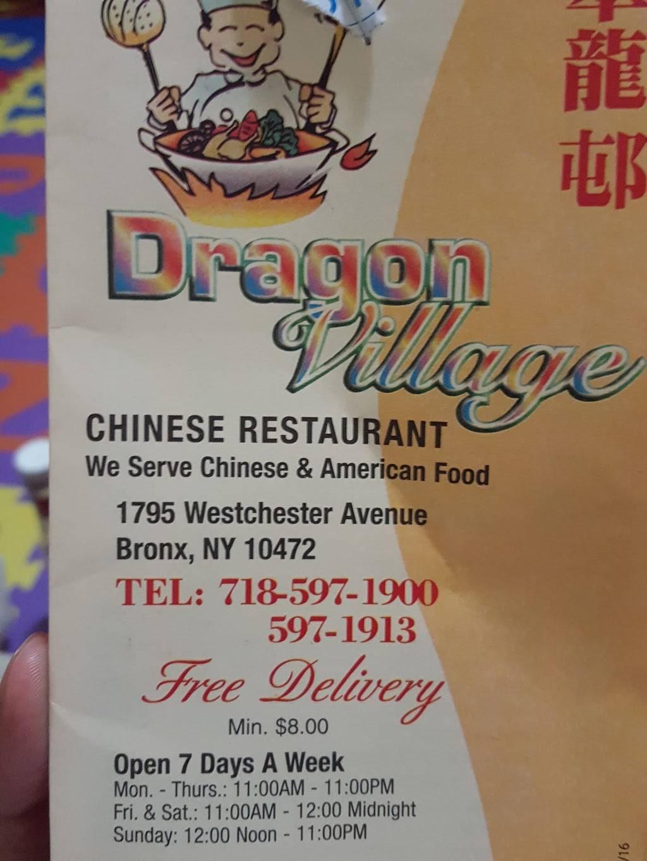 Dragon Village | restaurant | 1795 Westchester Ave, Bronx, NY 10472, USA | 7185971900 OR +1 718-597-1900