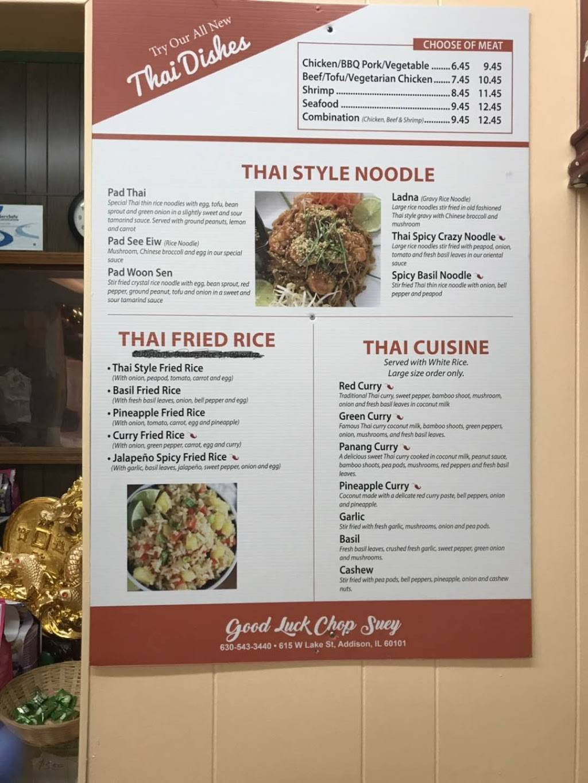 Good Luck Chop Suey | restaurant | 615 W Lake St, Addison, IL 60101, USA | 6305433440 OR +1 630-543-3440