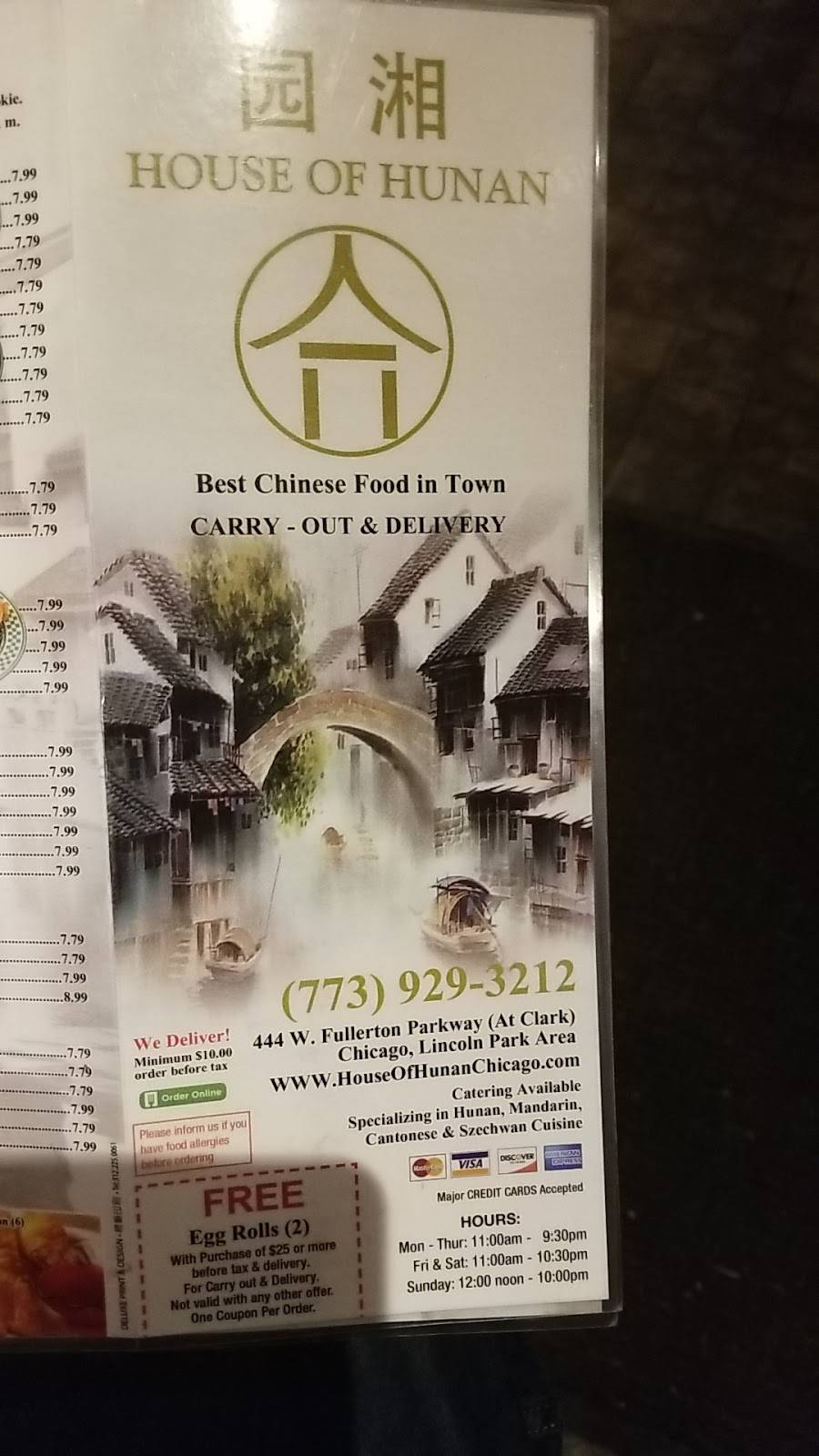 House of Hunan | meal delivery | 444 W Fullerton Pkwy, Chicago, IL 60614, USA | 7739293212 OR +1 773-929-3212