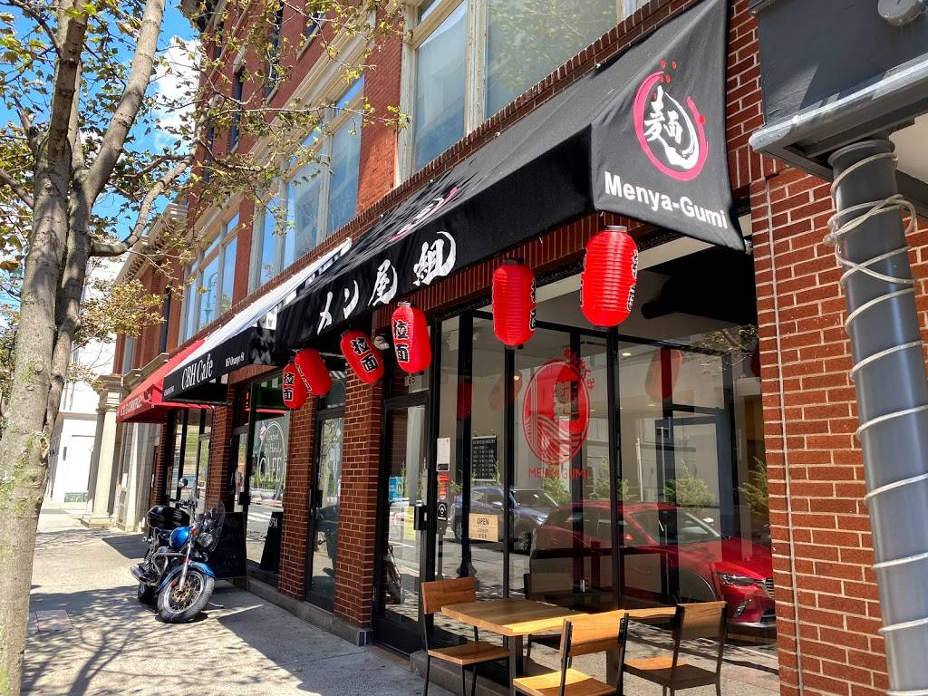 Menya Gumi   restaurant   165 Orange St, New Haven, CT 06510, USA   2035350302 OR +1 203-535-0302