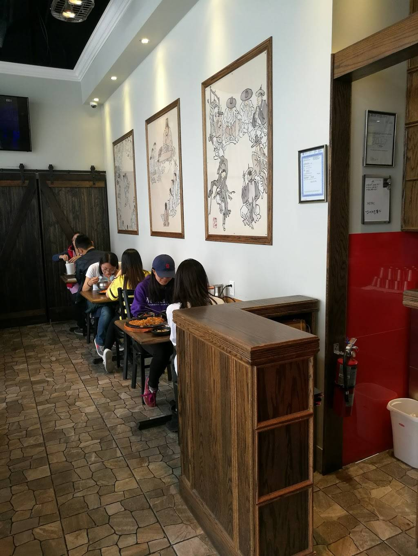 Ozen Korea | restaurant | 103-541, Oxford St W, London, ON N6H 0H9, Canada | 5196417997 OR +1 519-641-7997