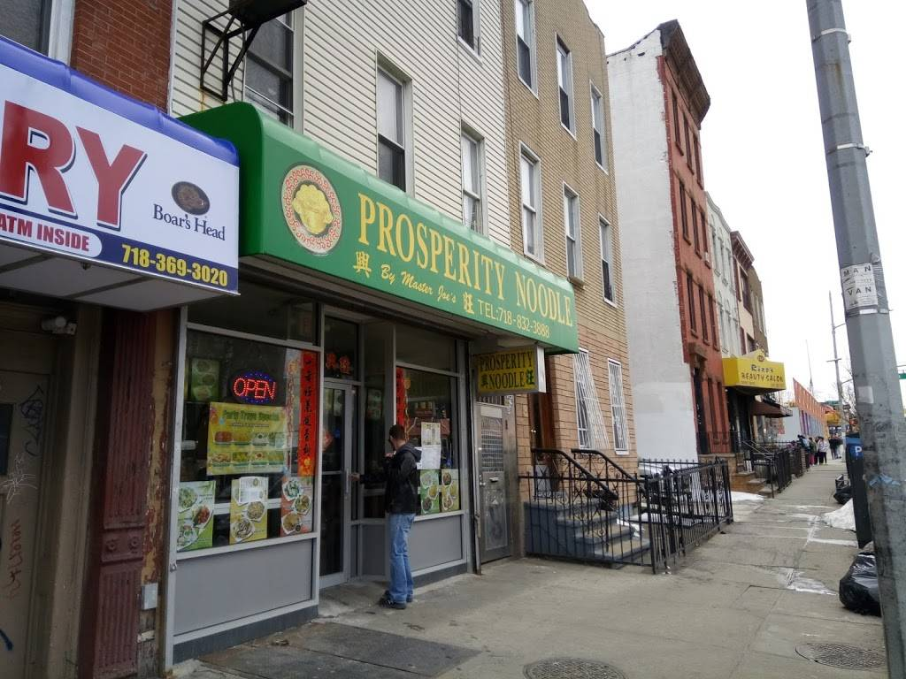Prosperity Noodle   restaurant   947 4th Ave, Brooklyn, NY 11232, USA   7188323888 OR +1 718-832-3888