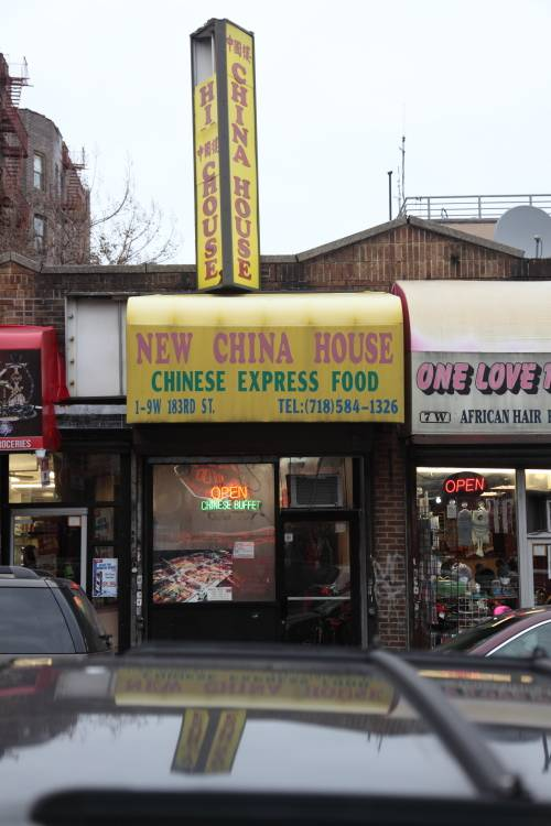 Best China House   restaurant   9 W 183rd St, Bronx, NY 10453, USA   7185841326 OR +1 718-584-1326