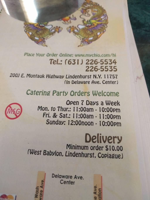 Lung Hing Kitchen | restaurant | 200 Montauk Hwy J, Lindenhurst, NY 11757, USA | 6312265534 OR +1 631-226-5534