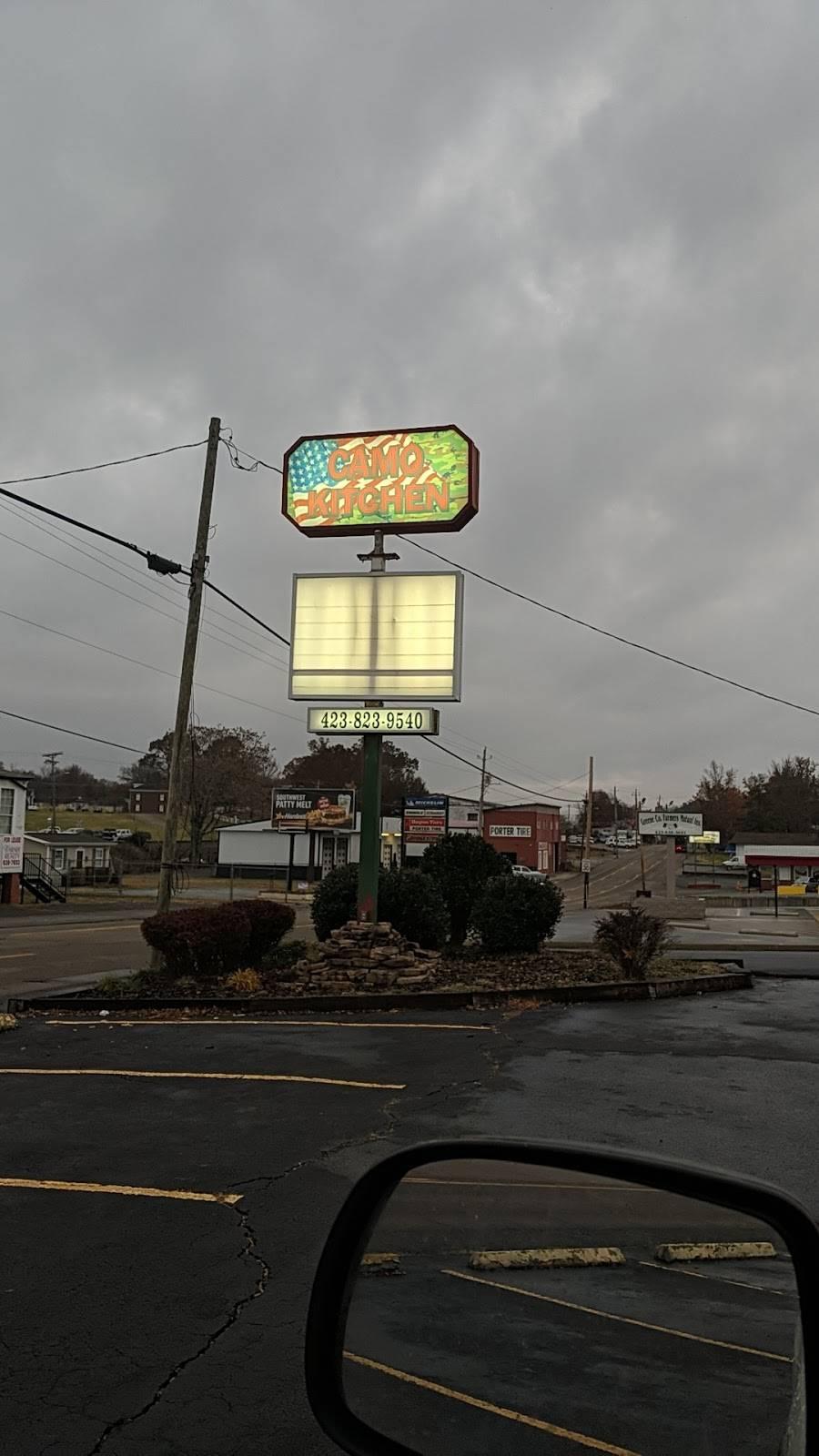 Camo Kitchen | restaurant | 1001 W Main St, Greeneville, TN 37743, USA | 4238239540 OR +1 423-823-9540