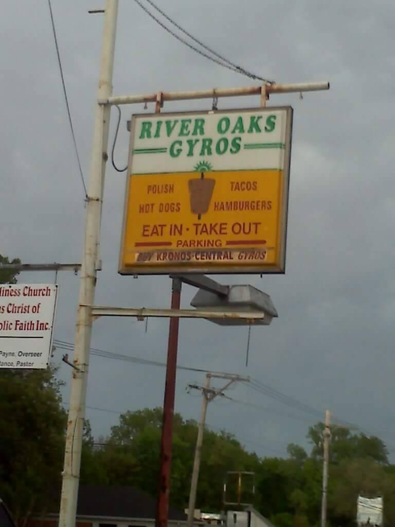 River Oaks Gyros   restaurant   293 River Oaks Dr # 1, Calumet City, IL 60409, USA   7088911113 OR +1 708-891-1113