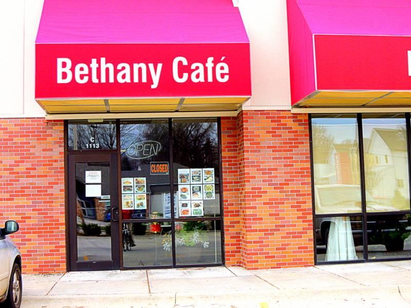 Bethany Coffee Shop | restaurant | 1113 N Cotner Blvd, Lincoln, NE 68505, USA | 4022618499 OR +1 402-261-8499