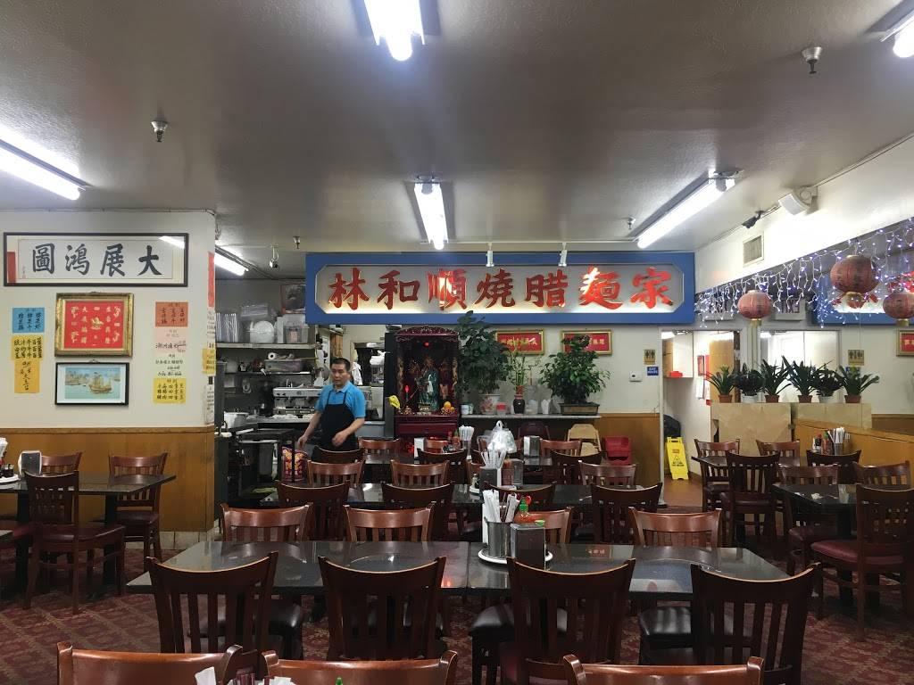 林和順 | restaurant | 2337 Irving St, San Francisco, CA 94122, USA