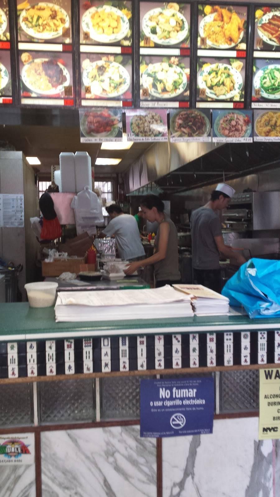 New Oriental House | restaurant | 565 E 184th St, Bronx, NY 10458, USA | 7185638888 OR +1 718-563-8888