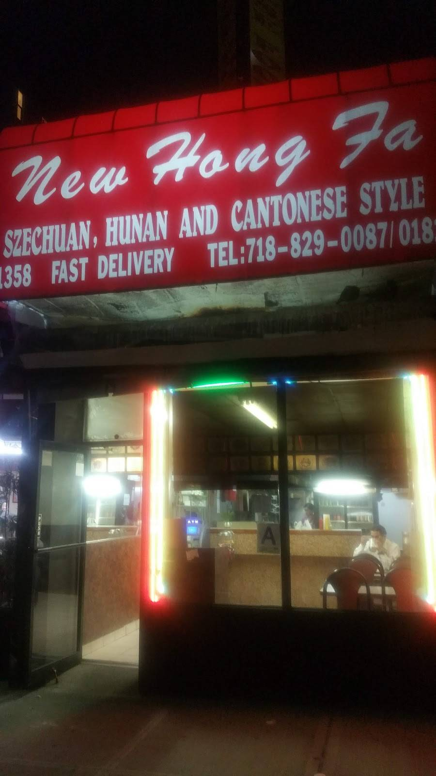 New Hong Fa   restaurant   4102, 1358, White Plains Rd, Bronx, NY 10462, USA   7188290087 OR +1 718-829-0087