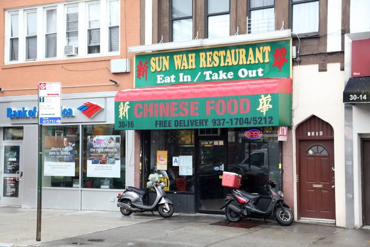Sun Wah | restaurant | 3016 36th Ave, Queens, NY 11106, USA | 7189375212 OR +1 718-937-5212