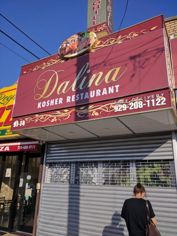 Dalina | restaurant | 91-14 63rd Dr, Rego Park, NY 11374, USA | 9292081122 OR +1 929-208-1122