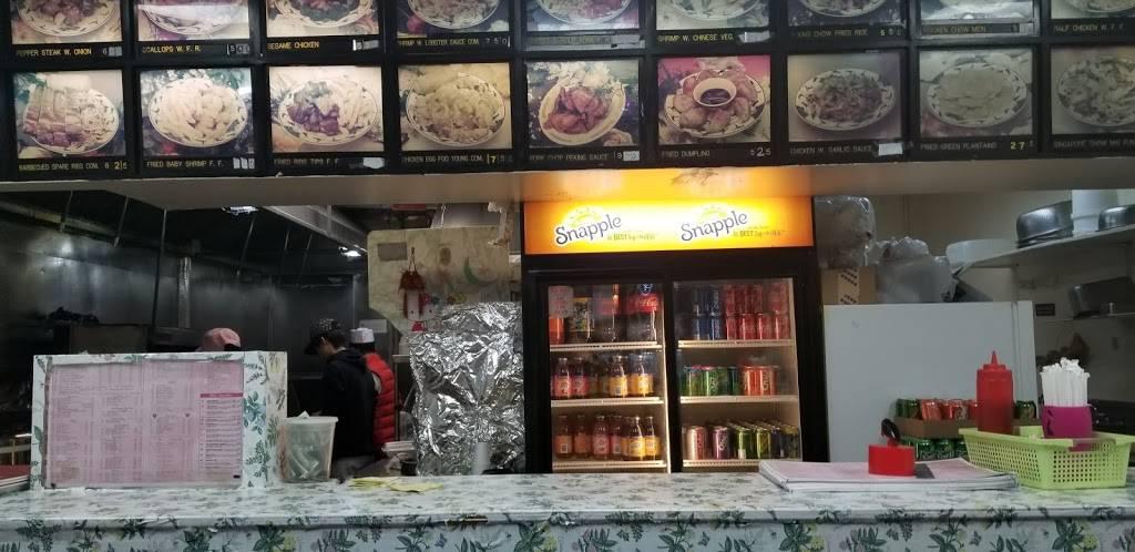 Cheong Hei | restaurant | 81-48 Baxter Ave, Elmhurst, NY 11373, USA | 7184786688 OR +1 718-478-6688