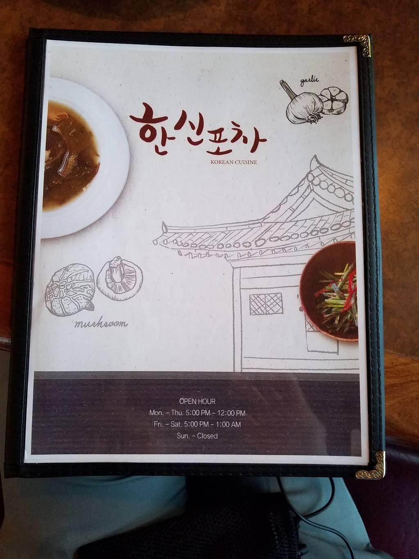 Hansin Korean Restaurant   restaurant   Arlington Heights, IL 60005, USA   8479811700 OR +1 847-981-1700