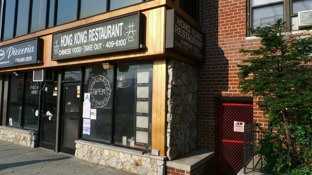 Hong Kong | restaurant | 1811 Williamsbridge Rd, Bronx, NY 10461, USA | 7184096100 OR +1 718-409-6100