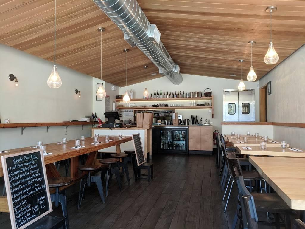 Hibino LIC | restaurant | 10-70 Jackson Ave, Long Island City, NY 11101, USA | 7183925190 OR +1 718-392-5190