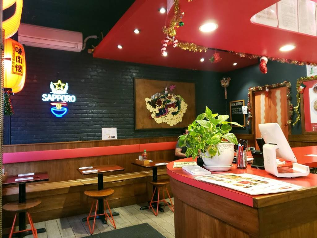 Rai Rai Ken | restaurant | 1467 Amsterdam Ave, New York, NY 10027, USA | 9176393342 OR +1 917-639-3342