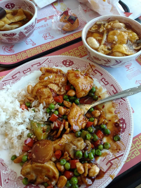Golden dragon menu mcsherrystown pa british dispensary thailand fake