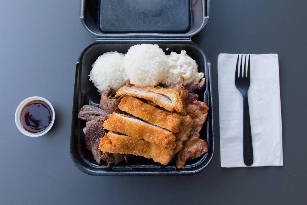 Ono Hawaiian BBQ | restaurant | 2630 5th St suite b, Alameda, CA 94501, USA | 5102394407 OR +1 510-239-4407