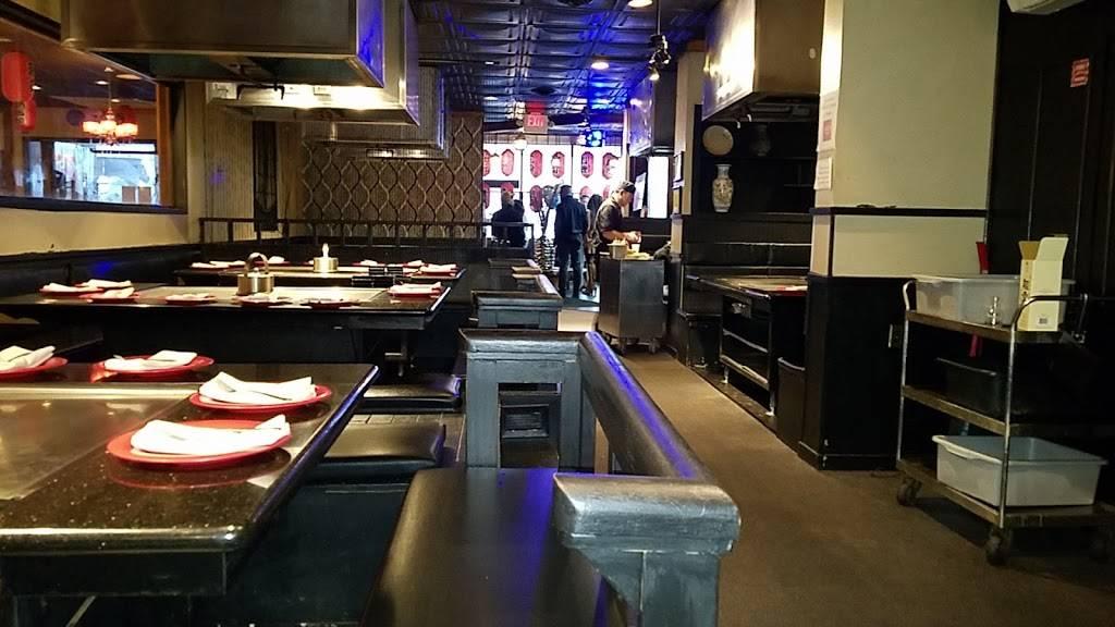 japanese restaurant decor.htm otani japanese restaurant 3490  1625 golden gate plaza  mayfield  otani japanese restaurant 3490  1625