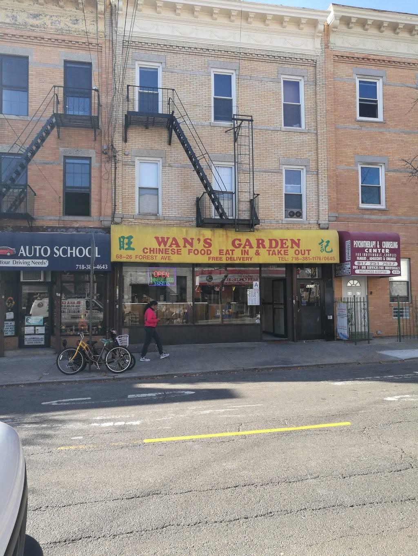 Wans Garden | restaurant | 6826 Forest Ave, Ridgewood, NY 11385, USA | 7183811176 OR +1 718-381-1176
