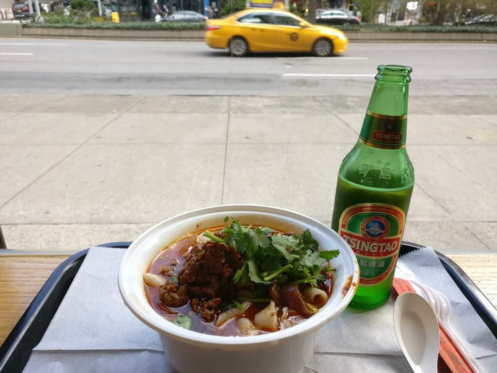 西安名吃 Xian Famous Foods | restaurant | 2675 Broadway, New York, NY 10025, USA | 2127862068 OR +1 212-786-2068