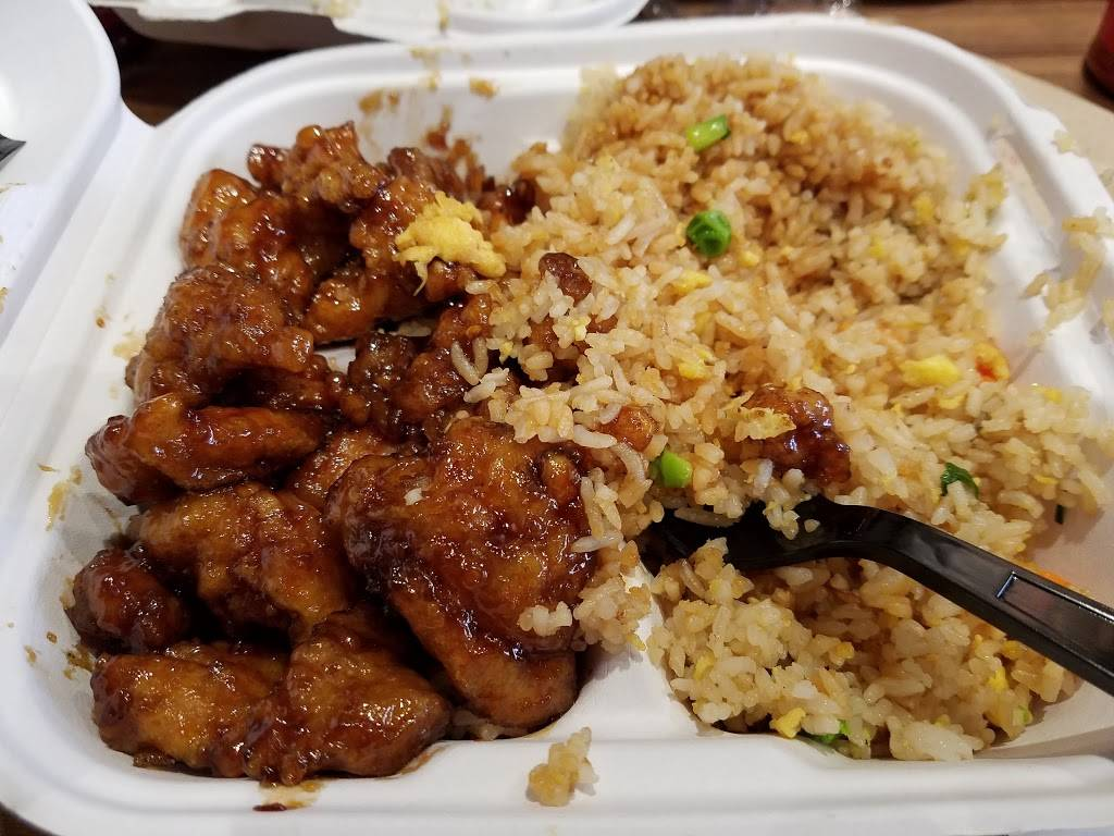 Panda Express | restaurant | 1277 1st Avenue, New York, NY 10021, USA | 2122881323 OR +1 212-288-1323