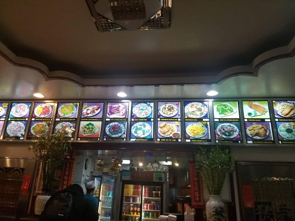 Chung Chun Kitchen | restaurant | 338 Myrtle Ave, Brooklyn, NY 11205, USA | 7188555921 OR +1 718-855-5921