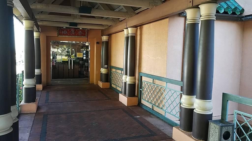 Hong Kong Flower Lounge Restaurant 香滿樓   restaurant   51 E Millbrae Ave, Millbrae, CA 94030, USA   6506926666 OR +1 650-692-6666