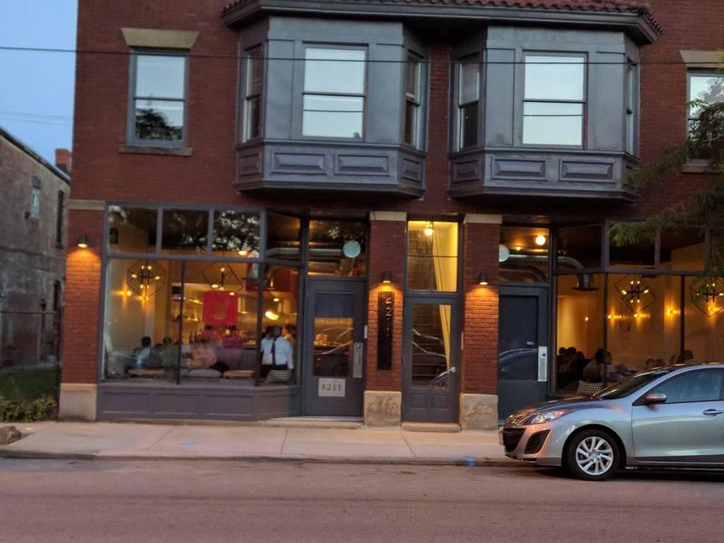 Xinji Noodle Bar   restaurant   4211 Lorain Ave, Cleveland, OH 44113, USA   2164652439 OR +1 216-465-2439