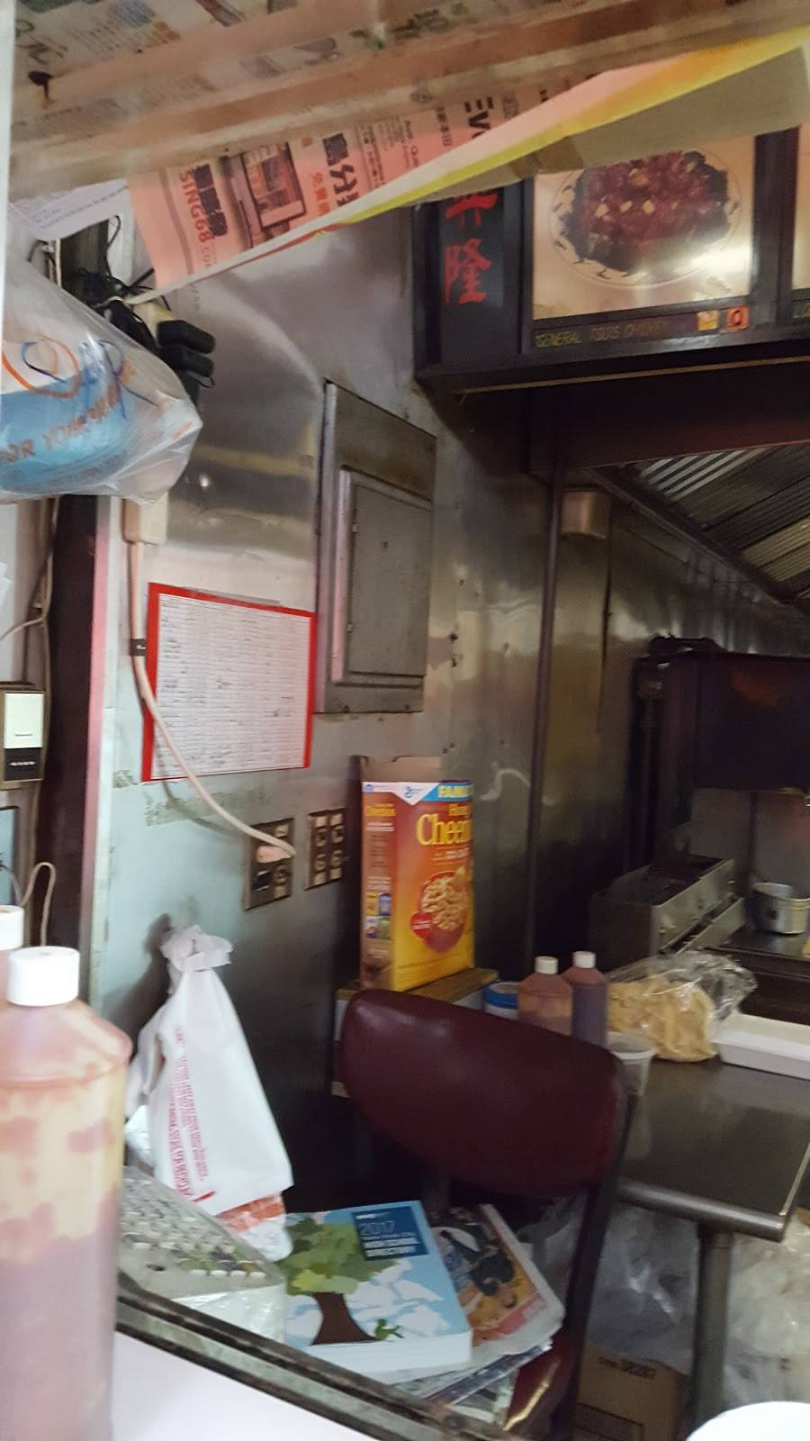 Fu Wing | restaurant | 153 E 106th St, New York, NY 10029, USA | 2129875329 OR +1 212-987-5329