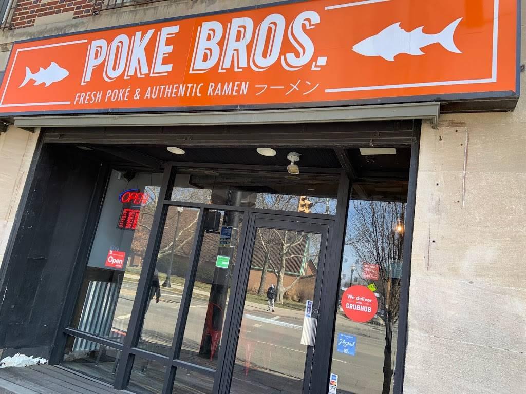 Poke Bros. | restaurant | 2036 N High St, Columbus, OH 43201, USA | 6149477859 OR +1 614-947-7859