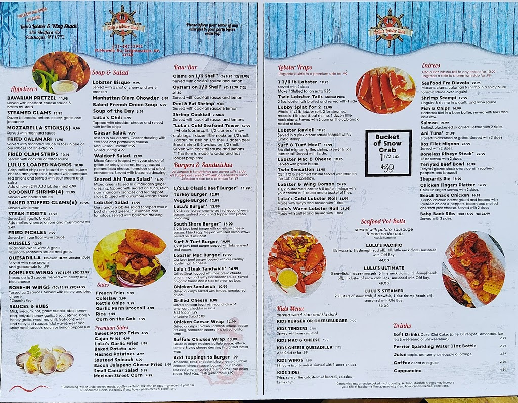 Lulus Lobster Inne | restaurant | 91 Howells Rd, Brightwaters, NY 11718, USA | 6316473991 OR +1 631-647-3991