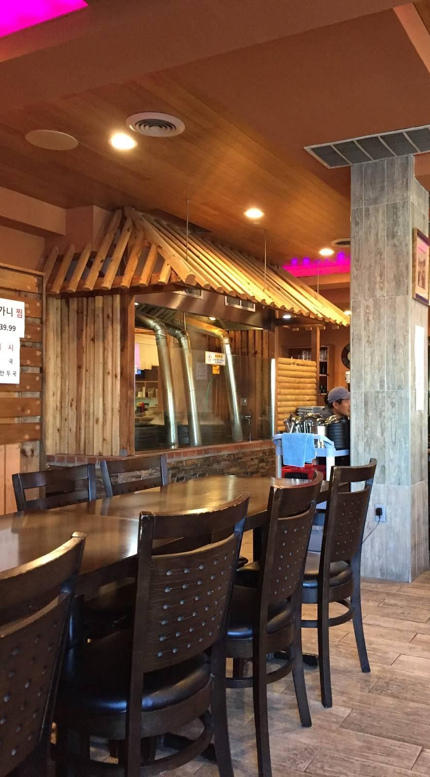 Tang Maru 탕마루   restaurant   500 10th St, Palisades Park, NJ 07650, USA   2014828744 OR +1 201-482-8744