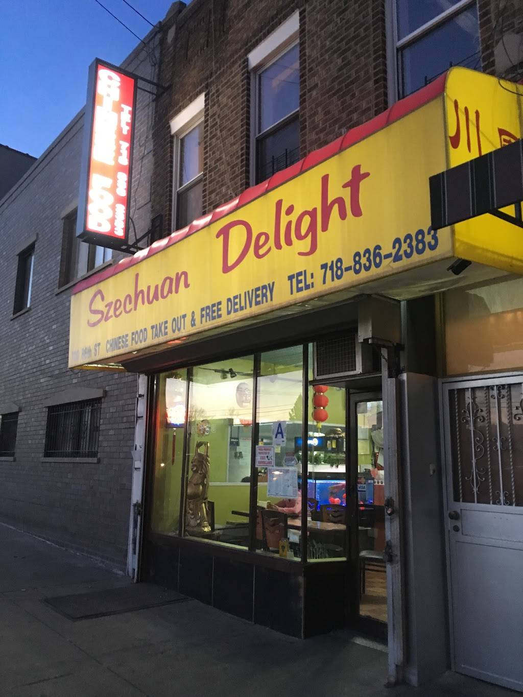 Szechuan Delight 川園 | meal takeaway | 709 86th St, Brooklyn, NY 11228, USA | 7188362383 OR +1 718-836-2383