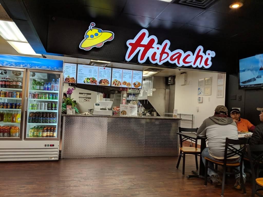 UFO Hibachi Express | restaurant | 9775 Medlock Bridge Rd, Johns Creek, GA 30097, USA | 7706096416 OR +1 770-609-6416
