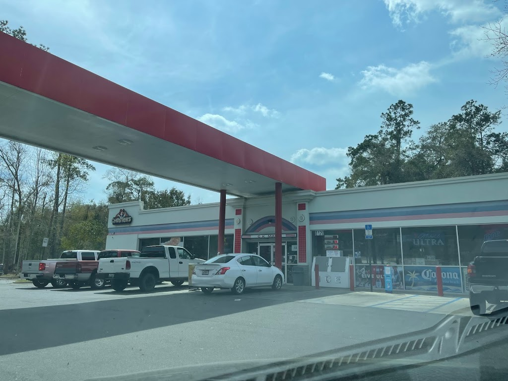 CK Mart   restaurant   8120 Woodville Hwy, Tallahassee, FL 32305, USA   8504211262 OR +1 850-421-1262