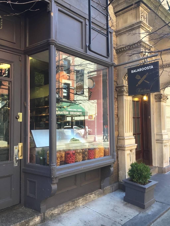 Balaboosta   restaurant   611 Hudson St, New York, NY 10014, USA   2123901545 OR +1 212-390-1545