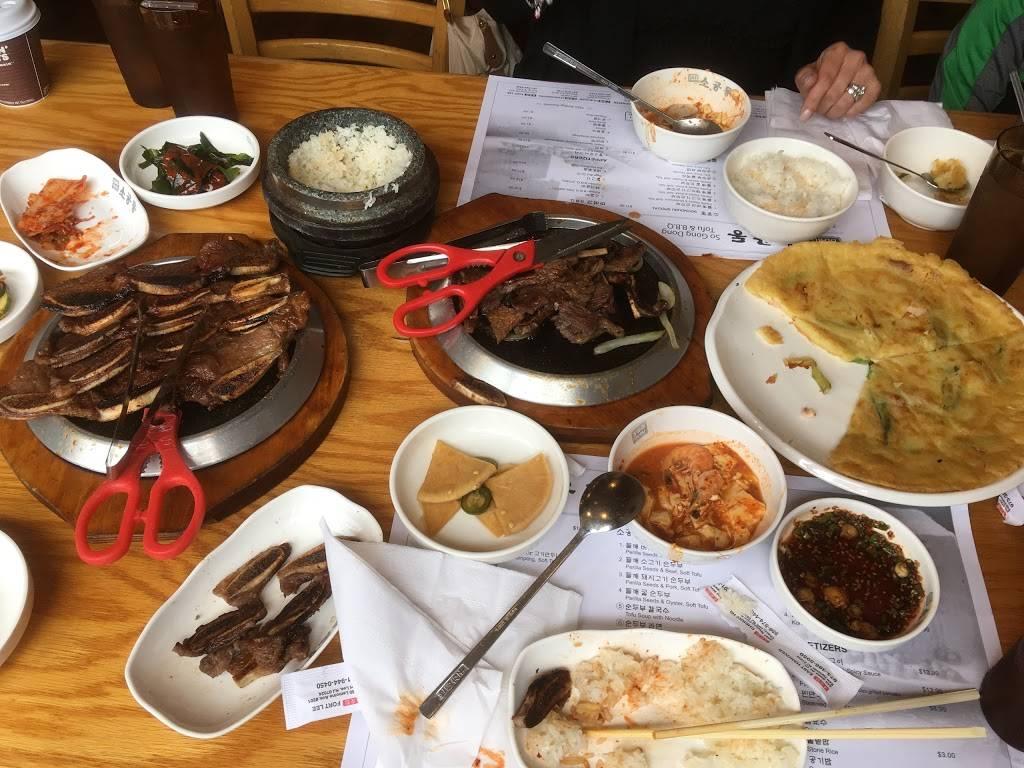 SGD DUBU SO GONG DONG TOFU & KOREAN BBQ | restaurant | 118 Broad Ave, Palisades Park, NJ 07650, USA | 2013135550 OR +1 201-313-5550