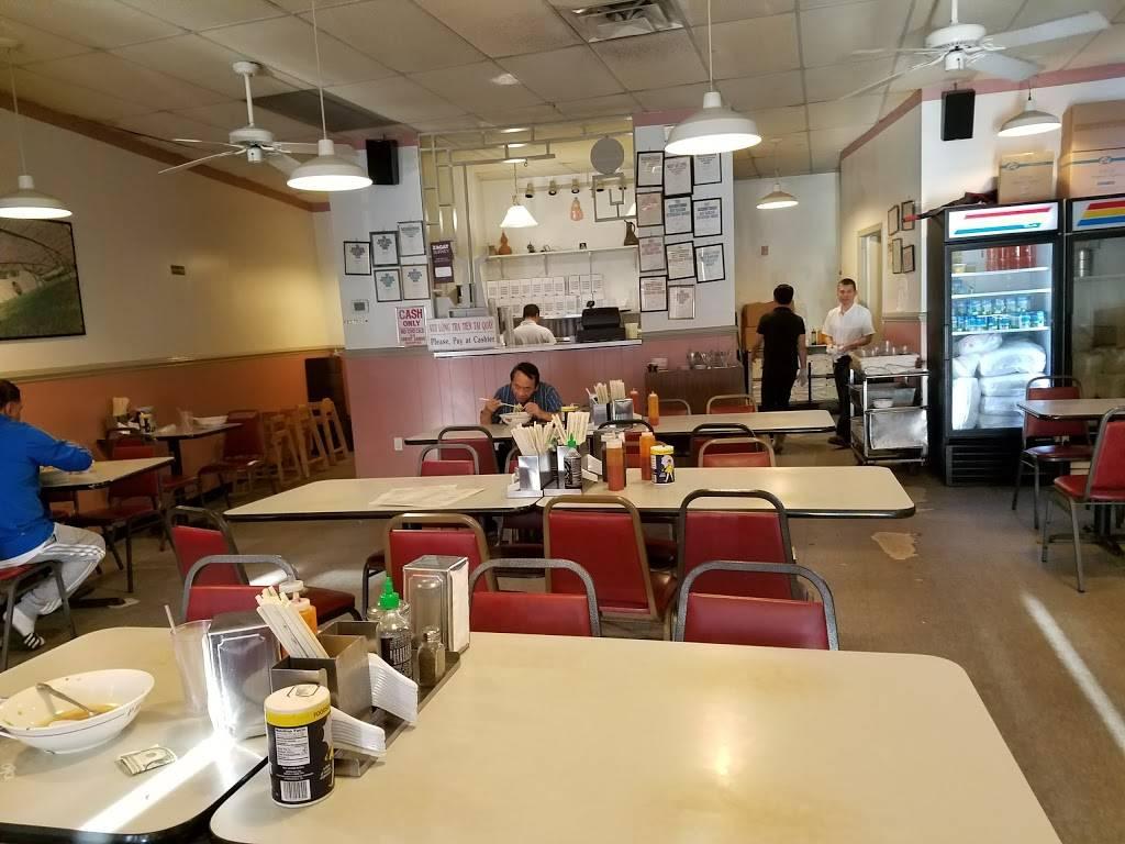 Pho 75 | restaurant | 1510 University Blvd E, Langley Park, MD 20783, USA | 3014347844 OR +1 301-434-7844